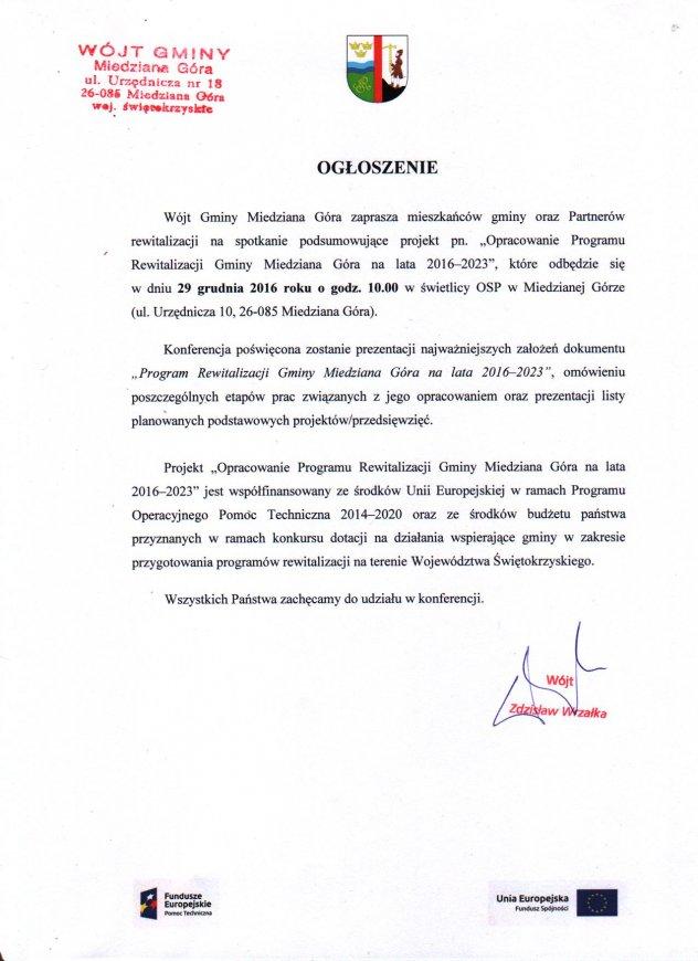 - ogloszenie_konferencja_29_grudnia_2016.jpg