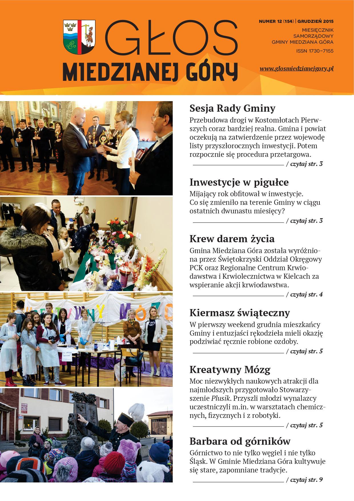 - glos_miedzianej_gory_15_12_f-1.jpg
